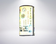 Arc Slim Light Box